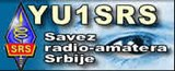 Savez Radio-amatera Srbije